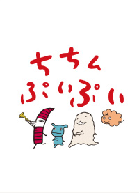 2016.12.9 MBSちちんぷいぷい「酒井藍の密着まるまる1日」