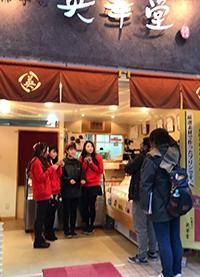 2018/3/2.3/9 サンテレビ「ケンコバのバコバコテレビ」