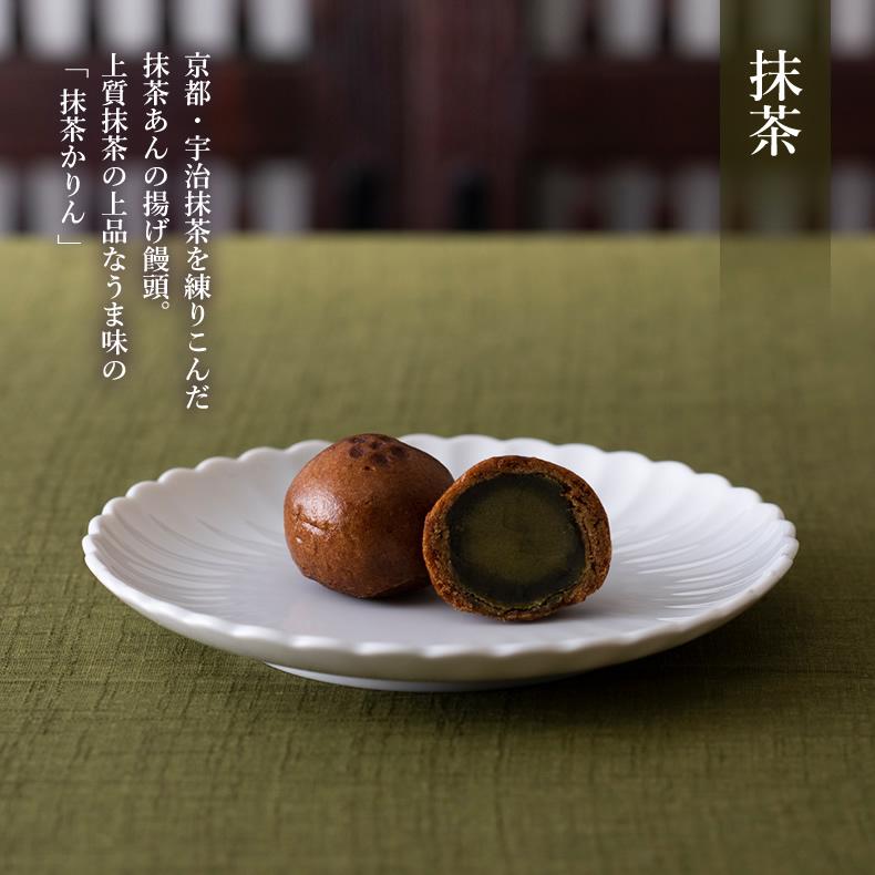 大阪華かりん 抹茶 6個入