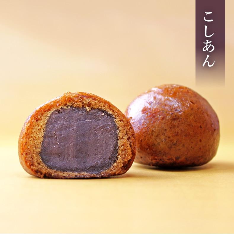 季節の大阪華かりん 3種ミックス 15個入